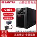 山特UPS電源山特C2KS不間斷UPS電源2000VA/1600W服務器備用電源