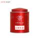 圓形螺紋雙層馬口鐵茶葉罐罐廠家訂制
