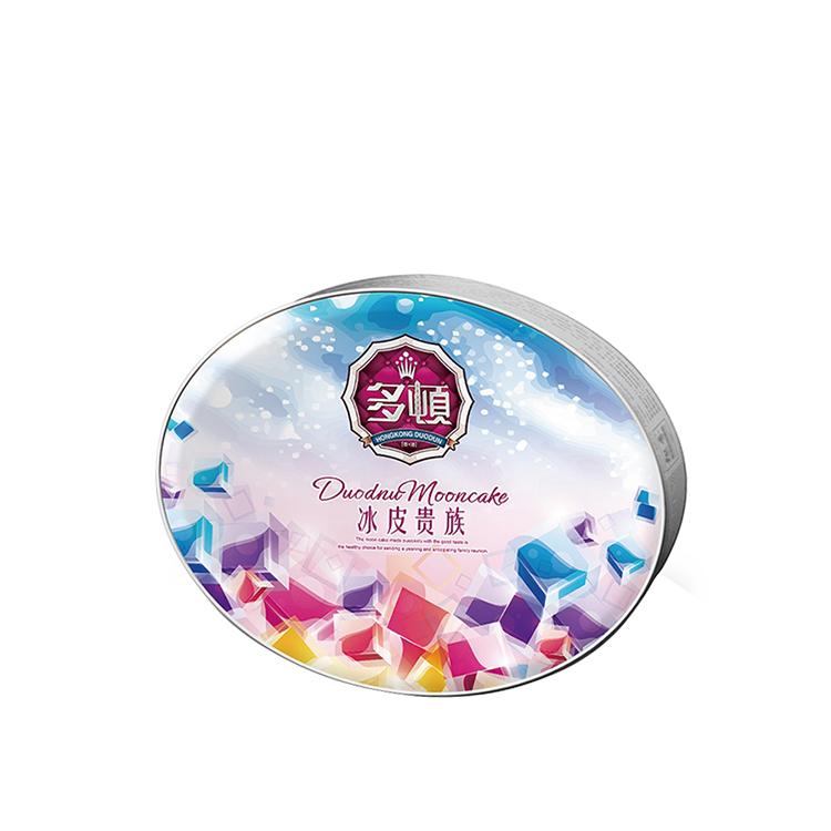 椭圆形冰皮月饼铁盒马口铁包装月饼盒定制