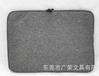 定制加工平板電腦包學生黨上班族灰色帶里絨平板電腦收納包