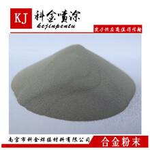鐵基自熔性噴涂修復粉超細精鐵粉磁鐵粉圖片