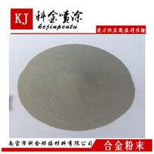 耐磨性材料自熔性合金粉等離子噴焊修復材料圖片