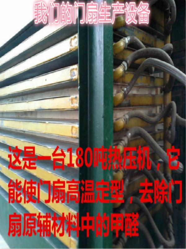 病院病房门厂优游平台注册官方主管网站上海虹口