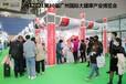 2022年廣州大健康產業展會 2022大健康博覽會