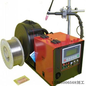 氬弧焊輔助送絲機