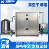 南京淮騰供應各種真空烘箱、干燥機等