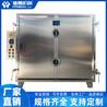 廠家源頭供應60盤真空干燥箱低溫真空烘干機即裝即用可定制