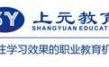 蘇州相城成人高考學歷提升培訓,高起專專升本學歷提升