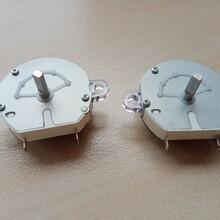 60分钟美容仪器定时器加湿器定时器电器定时器图片