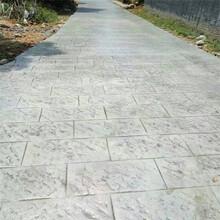 河南復古街道改造仿石地坪施工流程·藝術壓花地坪材料報價圖片