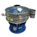 碳纖維粉選用外置式超聲波振動篩