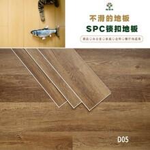 南寧SPC石塑地板廠勝佰木4mmSPC地板圖片