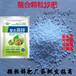 顆粒鋅肥廠家批發招商價格低效果好-為峰肥業螯合高鋅全水溶鋅肥