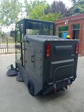 XLS-2000電動掃地車排沖高壓水槍掃地車圖片
