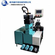 鑫轩语带钢自动剪切对焊机100液压伺服电机数字输入剪切对焊机图片
