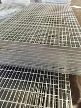 河北钢格板厂家/平台钢格板/镀锌钢格板腾灿厂家供应图片