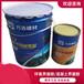 重慶北碚WJ-401樹脂膠廠家