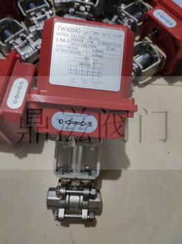UM-1電動球閥