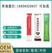接骨木莓復合粉固體飲料OEM代工能量咖啡固體飲料代工生產貼牌