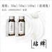 沙棘木瓜蘆薈膠原蛋白肽加工廠家枇杷刺梨飲品貼牌