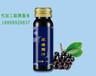 工廠OEM莓果汁50ml禮盒裝藍莓原漿代發可oem代加工