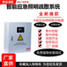 應急照明集中電源疏散指示標志應急照明燈A型照明應急配電箱