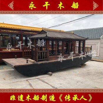 景区小型船屋水上休闲观光船电动小画舫船厂家游船定制厂家