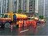 保山市管道非開挖修復管道清淤管道置換管道檢測工程