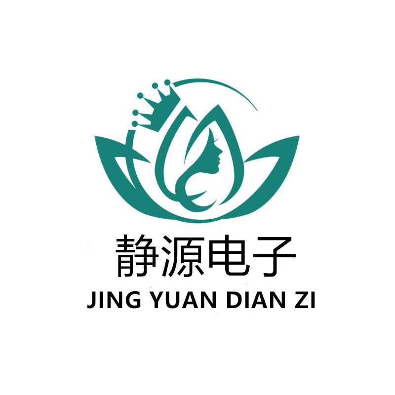 广州静源电子科技有限公司