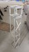 鋁合金桁架燈光架篷房