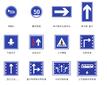 南京達尊交通標志牌的日常維修護理-南京道路劃圖片
