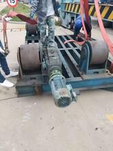 出售全新30吨滚轮架图片