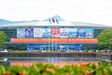 2022中國(福州)國際漁業博覽會