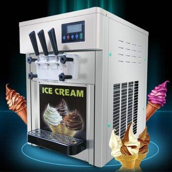 冰淇淋機租賃