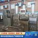 黃岡大型豆腐干機加工豆腐干的機器廠家培訓