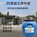 柳州市橋梁瀝青防水涂料供貨商