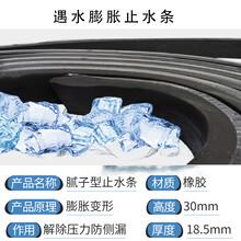 黑龍江省遇水膨脹止水條怎么樣圖片