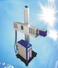 二氧化碳便攜分體式激光打標機