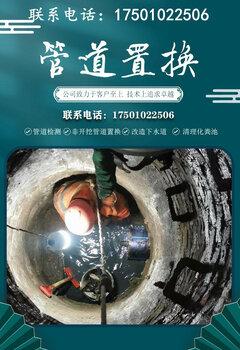 北京頂管非開挖管道