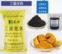 新三氯化鐵價格,廠價三氯化鐵,現貨供應三氯化鐵