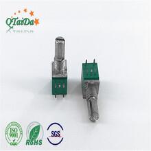 R097开关电位器旋转调音电位器音响调光电位器可调单联电位器,图片