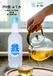密碼硅素瓶裝水招商代理