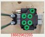 ZT-L12E-2OT-PTAB-G1/2XZT-L12F-2YW淮安液壓件壓力多路閥SJ
