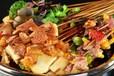 串串燒烤培訓海南小吃串串
