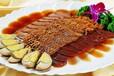 海南學做菜興趣班培訓學校