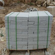 自然花崗石建筑板材淺灰色花崗巖哪家好圖片