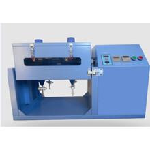 LB-R4ZD-1000实验室油液萃取装置图片