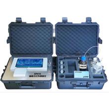 工业废水中含油量的测量用EP910测油仪图片