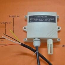 LB-ZO3000微量氧分析儀應用于標準氣生產圖片