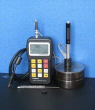 對多種金屬材料硬度測量的硬度計圖片